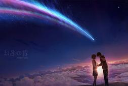 """Your Name Movie Gift 24"""" x 16"""" Large Wall Poster Art Print D"""